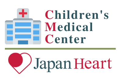 Japan Charity Hospital -Japan Heart Cambodia Children's Medical Center-